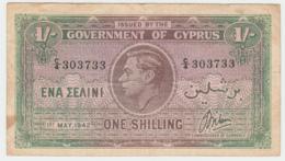 Cyprus 1 Shilling 1942 VF RARE BANKNOTE Pick 20 - Zypern
