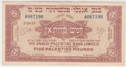 Anglo Palestine 5 Pounds 1948 VF++ Pick 15 - Israel