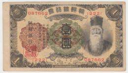 KOREA 1 YEN 1932 VF++ Pick 29 - Korea, Zuid