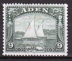 Aden George VI 1937 Nine Pies Deep Green Dhow. - Aden (1854-1963)