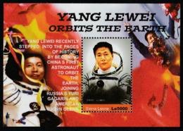 "2009 Sierra Leone ""Yang Lewei"" Spazio Space Espace Astronauti Astronautus Astronautes MNH** Sie110 - Raumfahrt"