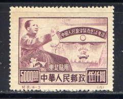 CHINE - 830(*) - MAO TSE TOUNG - Réimpressions Officielles