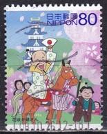 Japan, 2008 - 80y Animated Folktales - Nr.3016a Usato° - Usati