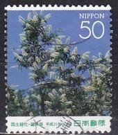 Japan, 2009 - 50y Japanese Red Pine Tree - Nr.3123c Usato° - Usati