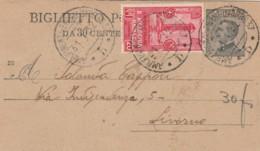 INTERO POSTALE C.30+20 ACCADEMIA NAVALE TIMBRO AMBULANTE (IX9 - 1900-44 Vittorio Emanuele III