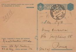 CARTOLINA IN FRANCHIGIA PM 154 1943-ARMI E CUORI (IX41 - 1900-44 Vittorio Emanuele III