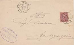 LETTERA 1896 10 .C TIMBRO MASSA FERMANA (IX175 - 1878-00 Umberto I