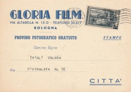 CARTOLINA POSTALE STAMPE L.5 GLORIA FILM PROVINO FOTOGRAFICO 1951 (IX268 - 6. 1946-.. Republic