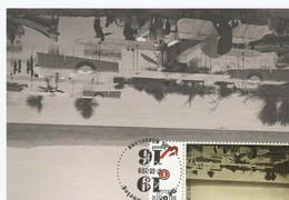 België 2016, Maximumkaart De Groote Oorlog, Roeselare - 2011-..