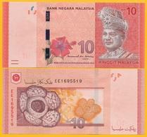 Malaysia 10 Ringgit P-53(2) 2011 UNC Banknote - Malasia