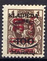Memel / Klaipeda 1923 Mi 232 * [020619XXVII] - Memelgebiet