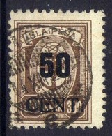 Memel / Klaipeda 1923 Mi 198, Gestempelt [020619XXVII] - Memelgebiet