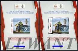 2019.05.16. 100th Anniversary Of The Establishment Of The Polish Olympic Committee - Official Release Polish Post - MNH - Unused Stamps