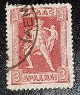 GRECE HELLAS, 1911 Timbre CLASSIQUE 191, Oblitéré, HERMES - Used Stamps