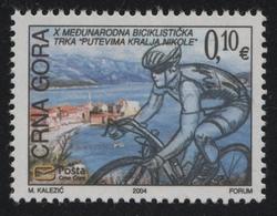 Cycle Bicycle Bike - Montenegro - Adriatic Sea BUDVA - 2004 - MNH - Ciclismo