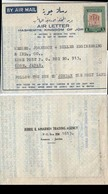 """Jordan 1961 Air Letter From Amman To Japan.   """"payment Request"""" By """"invoice"""" - Jordan"""