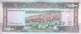LEBANON 500 LIVRES 1988 P- 68 UNC */* - Libanon