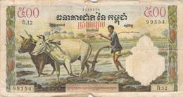 500 Riels Kambodscha  VG/G (IV) - Kambodscha
