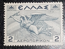 GRÈCE 1935 AIRPOST-MYTHOLOGIE 2 Dr. Vlastos A23 MNH LUXE - Used Stamps