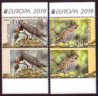 BULGARIA \ BULGARIE - 2019 - Europa-CEPT - Oiseaux Protégés  - Set Avec Vignet** - Bulgarien