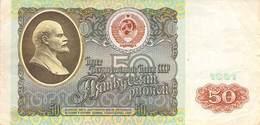50 Rubel Rußland 1991 VF/F (III) - Russland