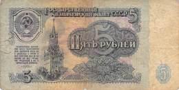 5 Rubel Rußland 19?? VF/F (III) - Russland