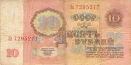 10 Rubel Rußland 1961 VF/F (III) - Russland