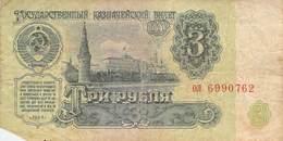 3 Rubel Rußland 1961 VF/F (III) - Russland