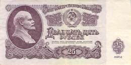 25 Rubel Rußland 1961 VF/F (III) - Russland