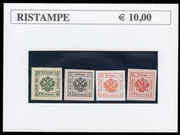 Occupazione Austriaca - Lombardo Veneto: Francobolli Per Giornali / Testa Di Mercurio. 4 Valori - 1851 - Ungebraucht