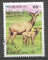 TIMBRE - CONGO BR - 1993 - Oblitere - Congo - Brazzaville