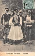 CPA Kujtim Nga Shqypënia - Shkodra - Albania