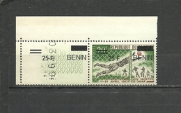 BENIN  2008   Soccer Football  ERROR New Currency Overprints On Dahomey Stamp And Margins  Rare! - Unclassified
