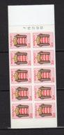 YT N°2 Carnet Neuf Lot 1172 - Postzegelboekjes