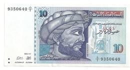 Tunisie 10 Dinars 1994 Unc - Tunisia