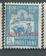 Kouang Tchéou  -  Yvert   N°  75 (*)   -  Bce 21102 - Unused Stamps