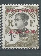 Kouang Tchéou  -  Yvert   N°  18 *   -  Bce 21103 - Unused Stamps