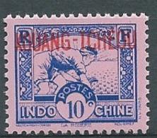 Kouang Tchéou  -  Yvert   N°  131  *  -  Bce 21109 - Unused Stamps