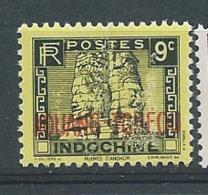 Kouang Tchéou  -  Yvert   N°130  A  * -  Bce 21114 - Unused Stamps