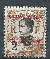 Kouang Tchéou  -  Yvert   N°19 * -  Bce 21121 - Unused Stamps