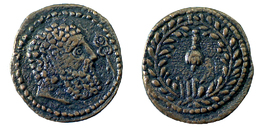 04694 GETTONE TOKEN JETON IMITATIVO NUMISMATICO ANCIENT REPRO COIN - Italy