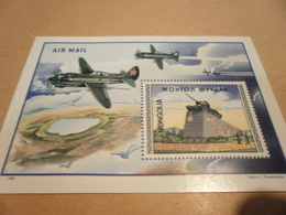 Miniature Sheet Mongolia War Monuments 1983 - Mongolia