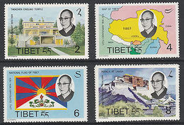 1974 Tibet - Dalai Lama Map Flag Potala Palace Unissued UPU Rare Set TIBETAN GOVERNMENT In EXILE MNH - Cina