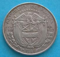 Panama  Quarto De Balboa  1961  Argento  Silver - Panama
