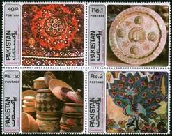 D28- Pakistan 1979 Handicraft Series.  Art. Textile. - Pakistan