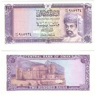 Oman - 200 Baisa 1994 UNC Lemberg-Zp - Oman