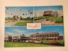 AK  KUWAIT  1969. - Koweït