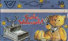 AUSTRIA - Christmas 1995, CN : 500A, 11/95, Used - Christmas