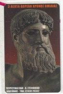 GREECE - Poseidon, Petroulakis Promotion Prepaid Card, Tirage 1000, Mint - Phonecards