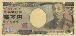 Japan 10000 Yen (P106d) (Pref: NW) -UNC- - Japon